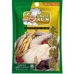 Uncle Sun Ginseng Chicken Soup 70gm