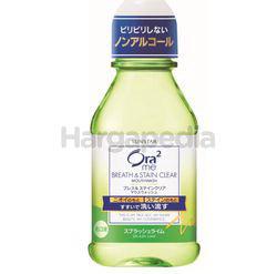 Ora2 me Breath & Stain Clear Mouthwash Splash Lime 80ml