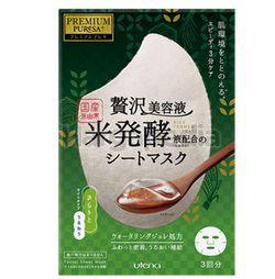Utena Premium Puresa Skin Conditioning Mask Light 3s