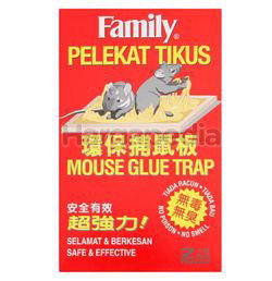 Family Mouse Glue Trap 2s
