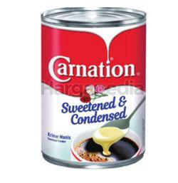 Carnation Sweetened Beverage Creamer 500gm