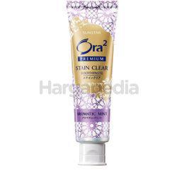 Ora2 Premium Stain Clear Premium Dental Paste Aromatic Mint 175gm