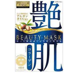 Utena Premium Puresa Beauty Mask Collagen 4s