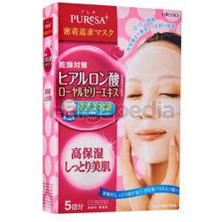 Utena Puresa Facial Sheet Mask Hyaluronic Acid + Royal Jelly 5s