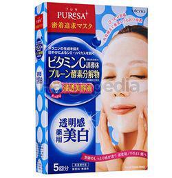 Utena Puresa Facial Sheet Mask Vitamin C + Prune Extract 5s