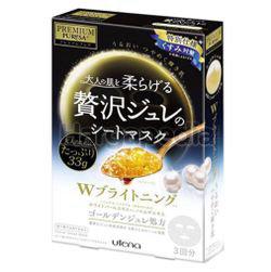 Utena Premium Puresa Golden Jelly Mask Brightening 3s