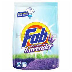 Fab Detergent Powder Lavender 3.2kg
