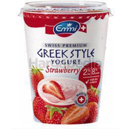 Emmi Swiss Premium Greek Style Yogurt Strawberry 450gm