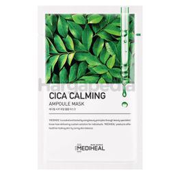 Mediheal Cica Calming Ampoule Mask 1s