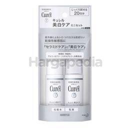 Curel Whitening Trial 2x30ml Mini 1Set