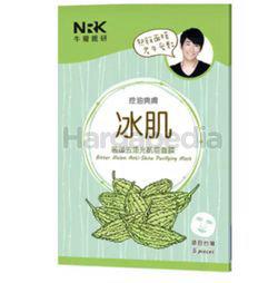 Naruko Bitter Melon Anti-Shine Purifying Mask 5s
