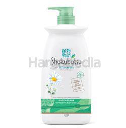Shokubutsu Clean Fresh Green Fresh Refreshing Body Wash 900gm