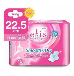 Elis Smooth & Dry Sanitary Pad 22.5cm 15s