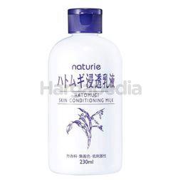 Hatomugi Skin Conditioner 230ml